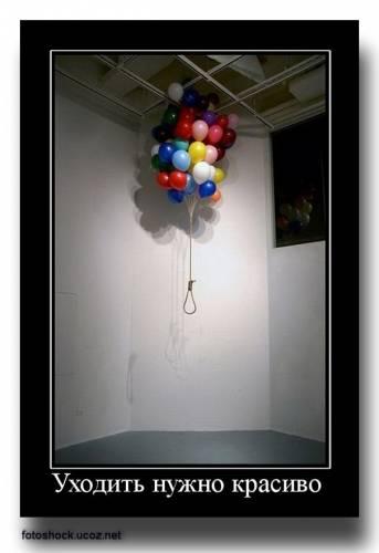 http://fotoshock.ucoz.net/_ph/21/2/699201636.jpg?1424759118